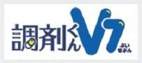 調剤くんV7