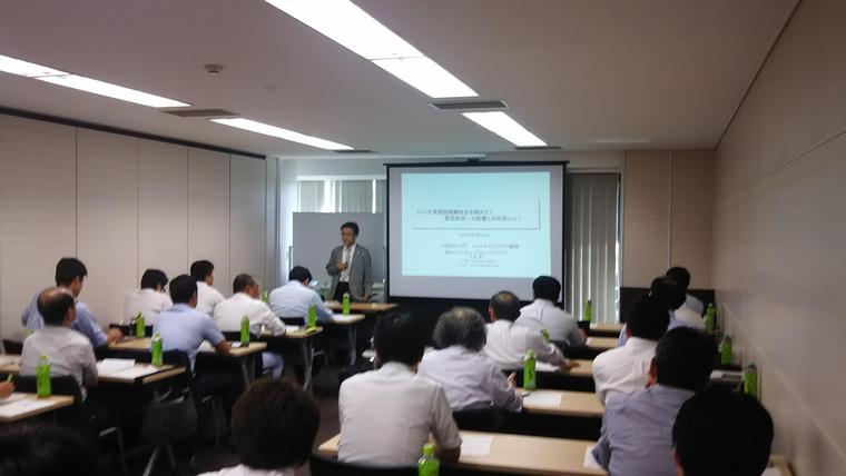 tokyo_seminar.JPG