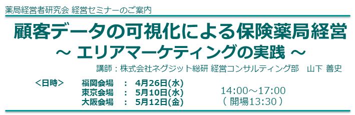 http://www.nextit.co.jp/news/201704seminar_header.png