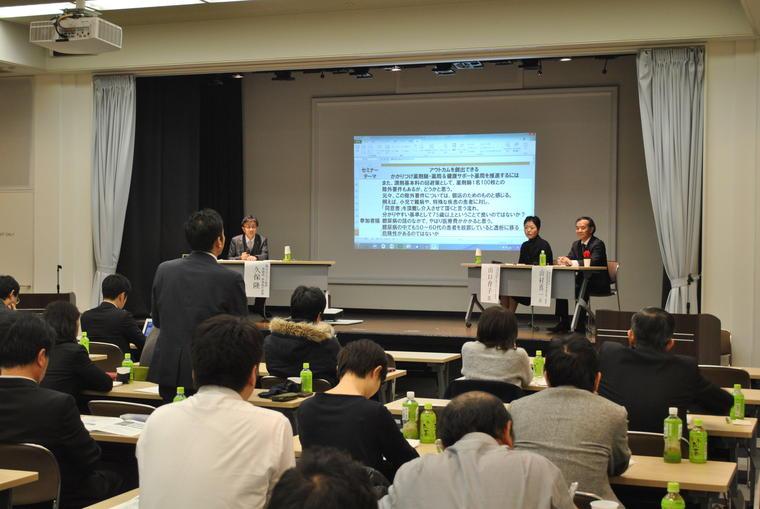 健康サポート薬局について 東京都福祉保健局
