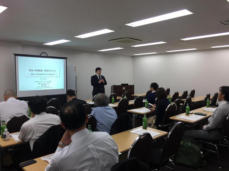 seminar171027.JPG