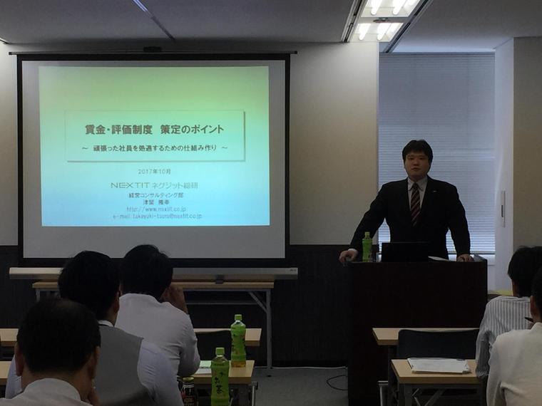 seminar171031.JPG