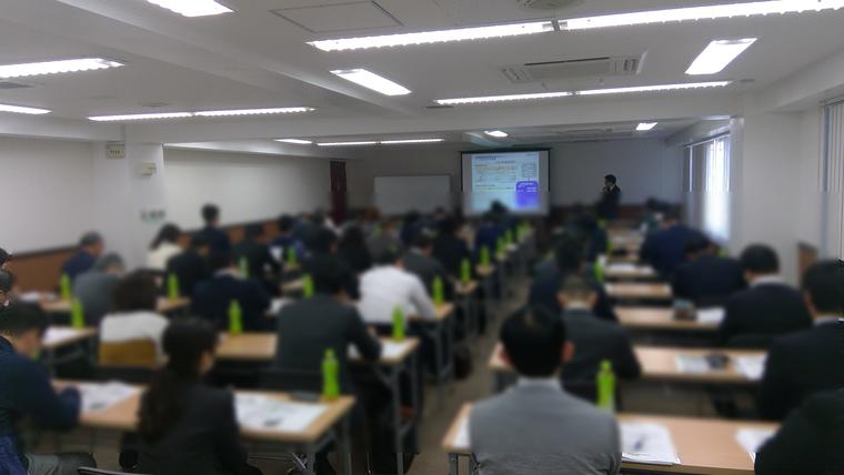 seminar180123.png