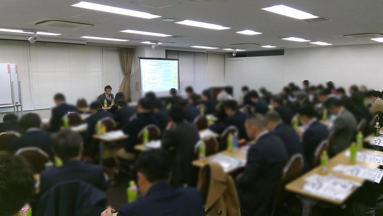 seminar180126.png