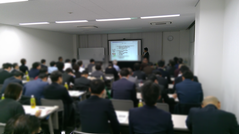 seminar180131.png