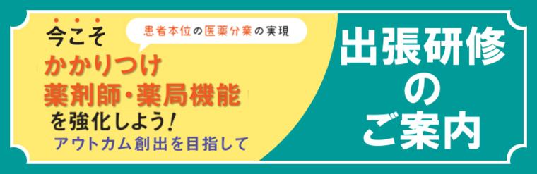 201808_publishedkensyu_banner-min.png