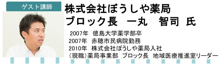 20200926_hukujou_hedder2.png