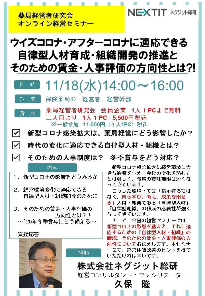 20201118_hyouka_hedder.jpg