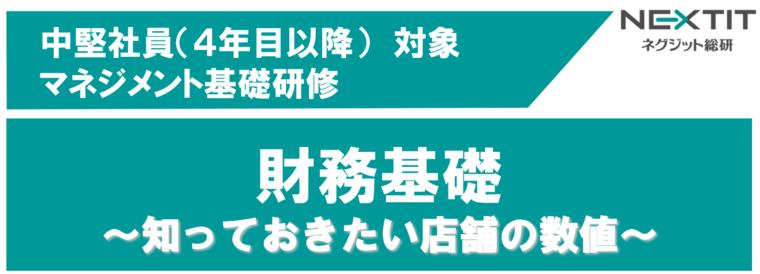 zaimukiso_banner.png