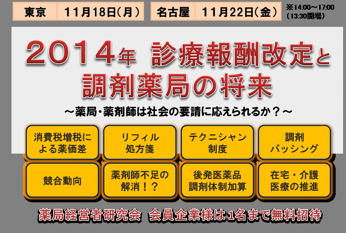 201311_kaisei_top.png