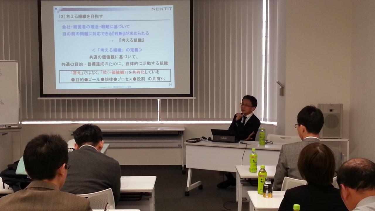 seminar170426_1.jpg