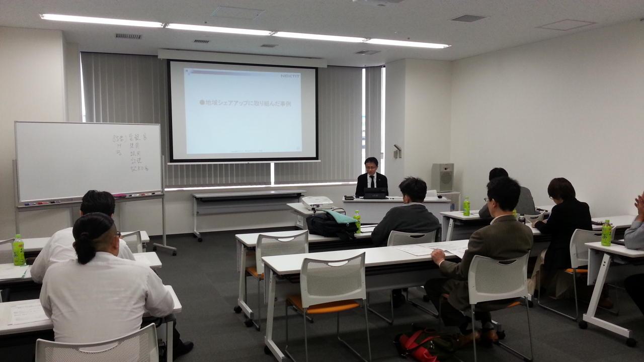 seminar170426_2.jpg