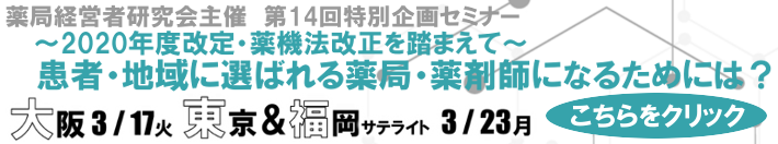 2020.03_specialseminar_banner.png