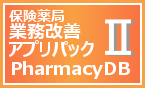 http://www.nextit.co.jp/prodserv/data_consul/pharmacydb2_smallbanner.png